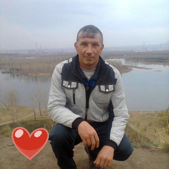Красноярскии край знакомства
